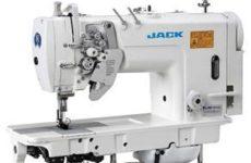 Pfaff Lockstitch Sewing Machine -Double Needle