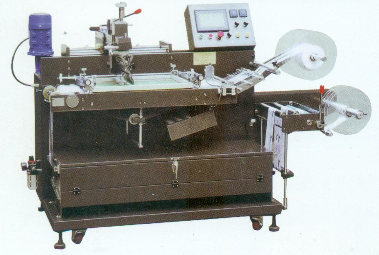 Multicolor Screen Print Machine prints with Custom Ink