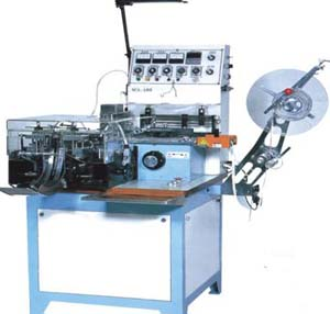 What is Label Cutter and Clothing Label Folding Machine