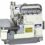 Overlocker Sewing Machine Repair