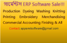 Garments Textile ERP Software