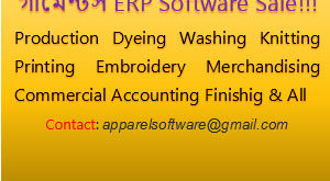 Garments Textile ERP Software