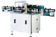 Auto Glue Machine Working Procedure