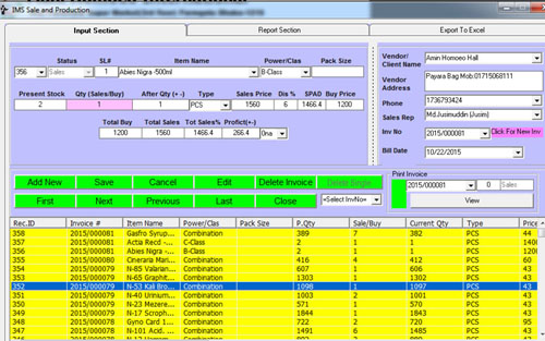 Billing And Inventory Management Software Free Download Auto Garment - Invoice software with inventory