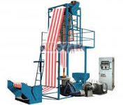 What is Pe Pp Film Blowing Machine?