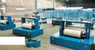 What is Ball Warping Machine? Define Ball Warping Process