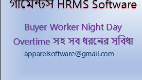 HR and Payroll Software for Clothing Industry