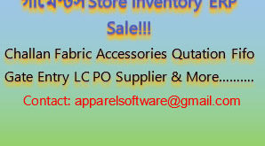 Clothing Inventory Management Software ERP
