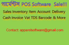 Best POS System Software