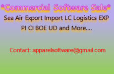 Garments Commercial Software Packages for Sale