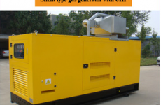 Diesel and Gas Generator Sales and Service